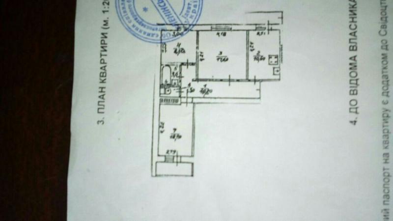 Продается 3-комн. Квартира, 69 м² - цена 25000 у.е. (Объявление:№ 84524) Фото 2