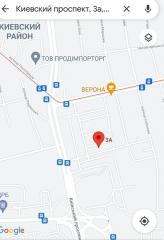 Продается Квартира, пр. Киевский , район Киевский, город Донецк, Украина