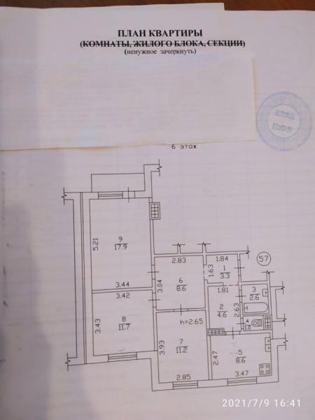 Продается 3-комн. Квартира, 70 м² - цена 22000 у.е. (Объявление:№ 85066) Фото 7