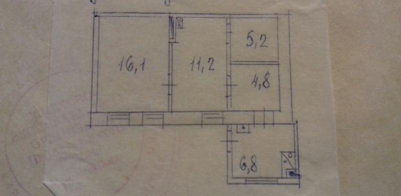 Продается 2-комн. Дом, 43 м² - цена 4000 у.е. (Объявление:№ 85474) Фото 1