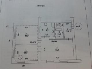 Продается Квартира, б.Шахтостроителей , район Калининский, город Донецк, Украина
